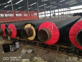 蒸汽直埋保温管制造商
