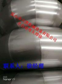 生产加工焊接管接头90度