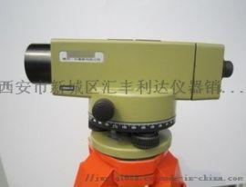 西安自动安平水准仪18821770521