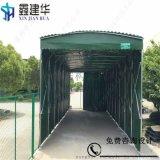 景泰县定做户外大型帐篷自动伸缩遮阳棚活动仓库雨棚