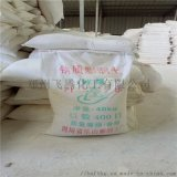 廠家直銷鈉級膨潤土 吸附劑 油脂脫色劑 橡塑助劑