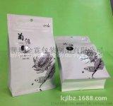 供应郑州茶叶包装,自立拉链茶叶袋,金霖彩印包装制品