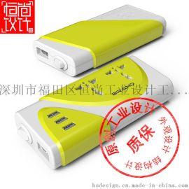 小电器工业设计,产品外观设计,各种排插造型