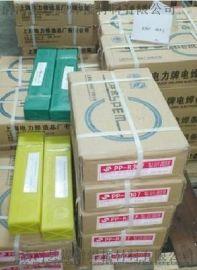 上海电力牌PP-A507不锈钢电焊条E16-25MoN-15焊条2.5/3.2/4.0