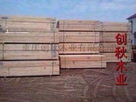 重慶建築木方價錢