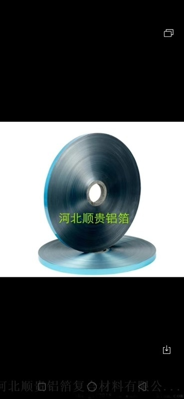 电缆麦拉带,铝箔麦拉,铜色铝箔麦拉,双绝缘电缆屏蔽材料