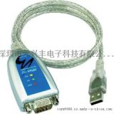 UPORT 1110 MOXA RS232转USB 1口工业级USB串口 转换器
