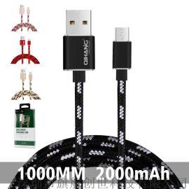 QIHANG/C3360充电传输数据线编织安卓线