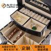 东莞皮盒厂家定做多功能首饰盒子