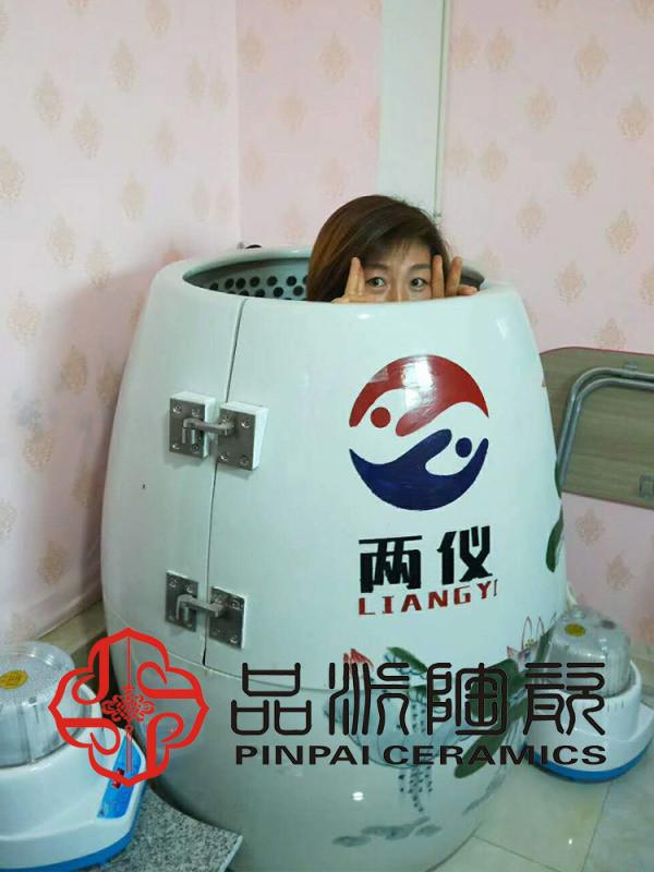 託瑪琳汗蒸能量蒸缸、減肥祛溼磁療  養生蒸甕