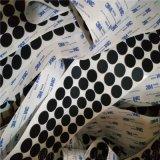 蘇州防靜電EVA泡棉衝型模切、3M泡棉膠帶