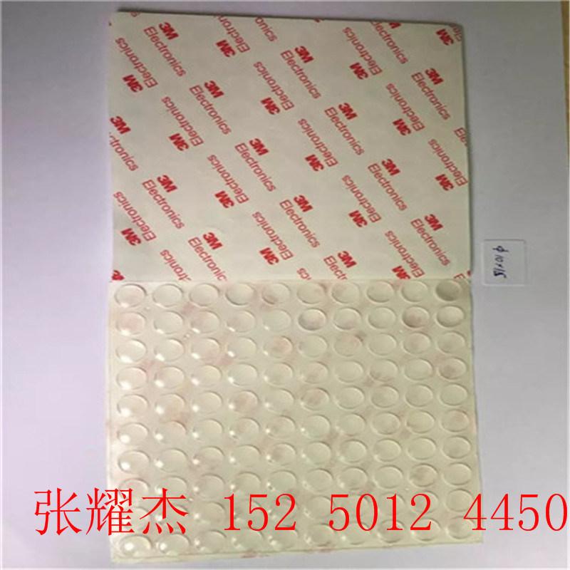 南宁透明胶垫、透明胶垫、防滑透明硅胶脚垫
