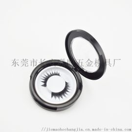 黑色开天窗圆形对装睫毛盒