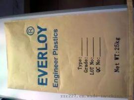 化工专用包装袋 纸塑复合袋 乳胶粉建材粘接剂