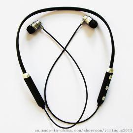 BJ002蓝牙4.2颈带入耳式蓝牙耳机
