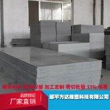 pvc塑料模板防火板模板 耐高温不变形玻镁板模板