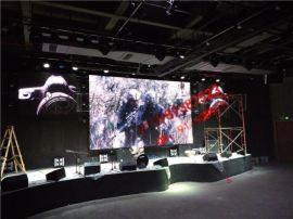 高清P2.5室内全彩P3P4P5led显示屏大屏幕广告屏会议室电子屏定制LED全彩屏P2.5P3P4P5P6P8P10室内外全彩LED显示屏户外广告租赁屏