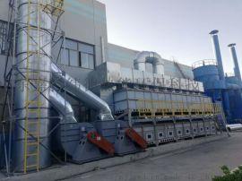 全国蓄热式催化燃烧设备废气处理设备