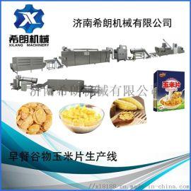 生产早餐膨化玉米片 成套机械