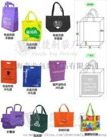无纺布袋、广告袋定制上海奇业包装制品