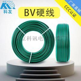 北京科訊BV1平方單芯硬線國標足米CCC認證