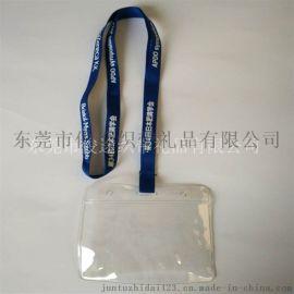 日本客私有定做13mm宽单面涤纶丝印胸卡PVC证件套学员证挂绳