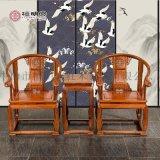 刺猬紫檀皇宫椅三件套 檀明宫圈椅三件套