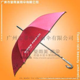 【雨伞厂】生产-平安保险23寸雨伞