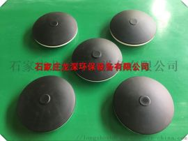 曝气头 曝气管 微孔曝气器-型号齐全