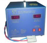 电动牵引车智能充电机(CX/CXG/CW)