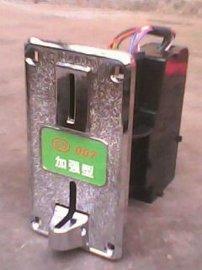 充电站投币器(KY-TBQ-1)