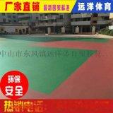 广西硅pu塑胶球场面层 耐磨无气味 学校塑胶篮球场