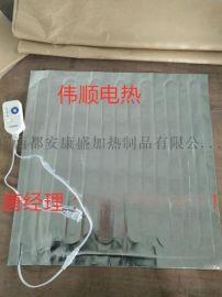 送餐保溫箱加溫片電熱保溫箱電熱片