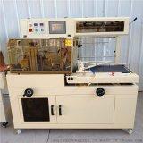 档案盒热缩膜封口机 全自动包装覆膜机厂家