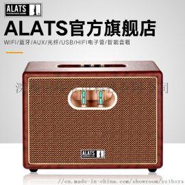 深圳Wifi音箱 無線WiFi音響 藍牙音箱