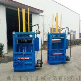 贵州立式液压打包就厂家经销