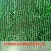 農作物遮陽網 防塵網蓋土網 遮陽網
