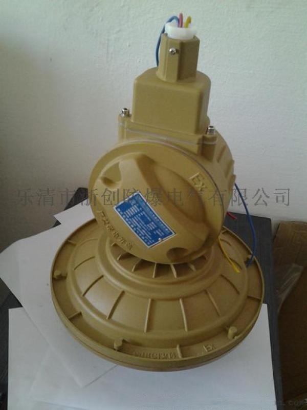BAD85免維護LED防爆燈40W