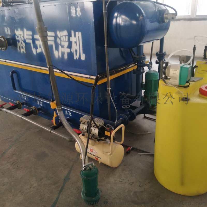 养殖场一体化污水气浮处理设备 竹源01
