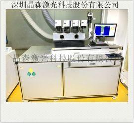 晶森激光同轴视觉多头光纤激光打标机