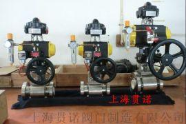 Q641TC-16C/10C气动陶瓷球阀