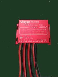 陽光盛譽15A升壓型太陽能控制器