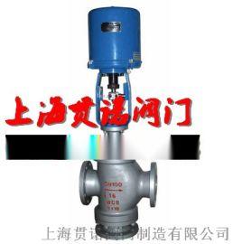 ZDLQ-16C_ZDLQ-16P电动三通调节阀