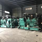 东莞发电机厂家 数据中心专用发电机组