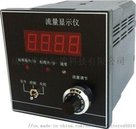 MT-1A / 1AM型气体流量显示仪