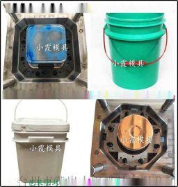 中国塑胶模具定做18L16升密封桶模具20年老品牌