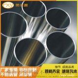 佛山焊管厂316不锈钢焊接管 25mm不锈钢圆管