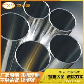 佛山焊管廠316不鏽鋼焊接管 25mm不鏽鋼圓管