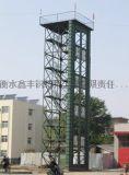升降式投光灯塔技术要求