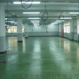 平顶山密封固化剂,混凝土固化剂,专业施工